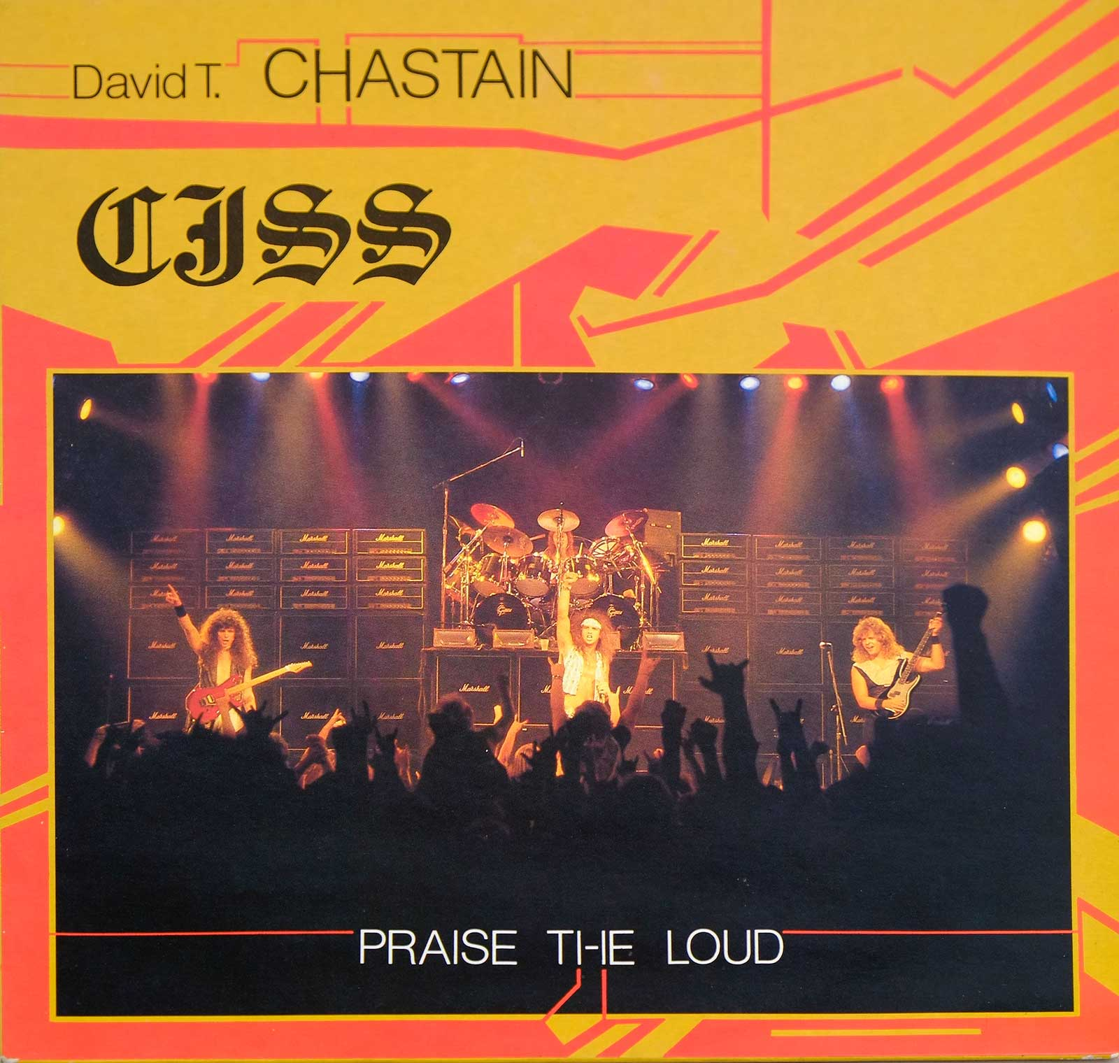 Album Front Cover Photo of CJSS ‎ PRAISE THE LOUD OIS Black Dragon France