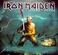Thumbnail Of  IRON MAIDEN - Take Your Mummy On The Road Vol. II  album front cover