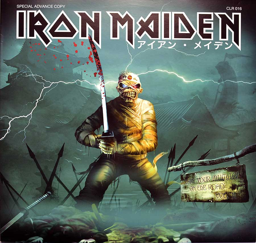 IRON MAIDEN - Take Your Mummy On The Road Vol. II GREEN VINYL album front cover